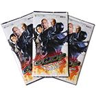 2013 Enterplay G.I. Joe Retaliation Trading Cards