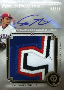 What's Hot in 2013 Topps Museum Collection Baseball 31