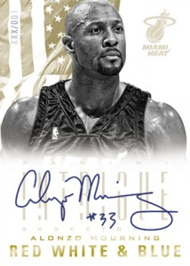 2012-13 Panini Intrigue Basketball Cards 27