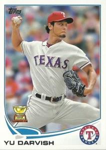 2013 Topps Series 2 Baseball Variation Short Prints Guide 7