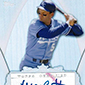 Topps Creates Replacement Autograph Cards for Unfulfilled Redemptions