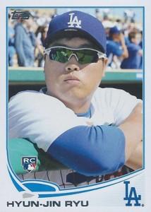 2013 Topps Series 2 Baseball Variation Short Prints Guide 48