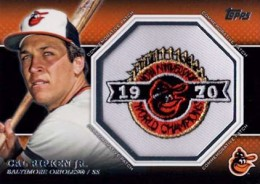 2013 Topps Series 2 Baseball Retail Patch Cards Guide 1