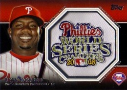 2013 Topps Series 2 Baseball Retail Patch Cards Guide 21