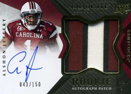 2012 Upper Deck Exquisite Football Rookie Autograph Patch Visual Guide 15