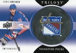 2013-14 Upper Deck Trilogy Hockey Cards 11