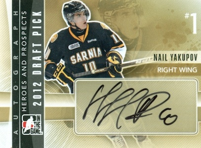 Nail Yakupov Rookie Card Guide 13
