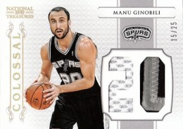 2012-13 Panini National Treasures Basketball Cards 12
