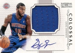 2012-13 Panini National Treasures Basketball Cards 16