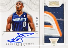 2012-13 National Treasures Basketball Rookie Patch Autographs Guide 6