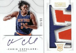 2012-13 National Treasures Basketball Rookie Patch Autographs Guide 33