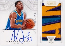 2012-13 National Treasures Basketball Rookie Patch Autographs Guide 34