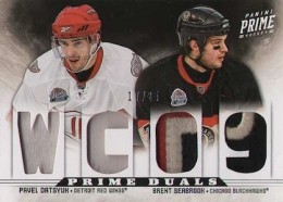 2012-13 Panini Prime Hockey Cards 32