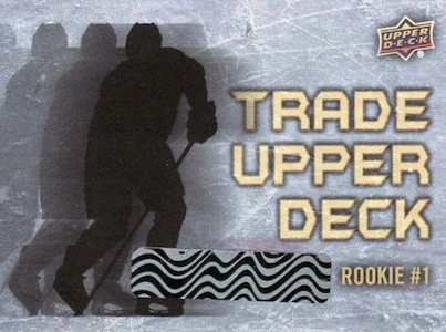 Nail Yakupov Rookie Card Guide 12