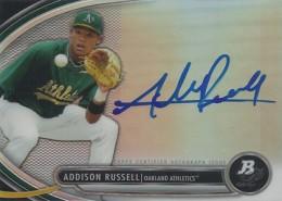2013 Bowman Platinum Baseball Prospect Autographs Guide 2