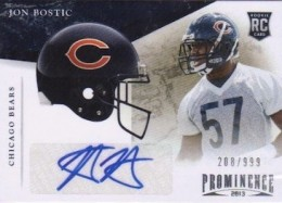 2013 Panini Prominence Football Cards 31