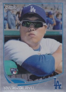 2013 Topps Chrome Baseball Variation Short Prints Guide 6