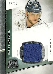 2012-13 Upper Deck The Cup Hockey 23
