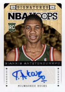 Complete Guide to the Top 2013-14 NBA Rookies 4