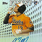2013 Topps Finest Baseball Rookie Autographs Guide