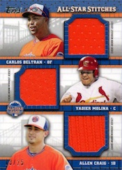 2013 Topps Update Series Baseball Cards 34