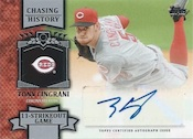 2013 Topps Update Series Baseball Cards 36