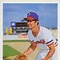 20 Awesome 1980s Minor League Baseball Cards
