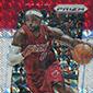 Breaking Down the 2013-14 Panini Prizm Basketball Parallel Rainbow