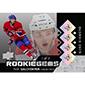 2013-14 UD Black Diamond Hockey Diamond Draft Makes Redemption Cards Interactive