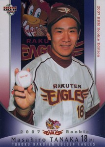 Kickstart Your Collection of Masahiro Tanaka Cards 2