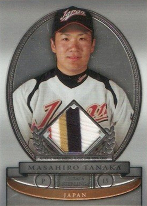 Kickstart Your Collection of Masahiro Tanaka Cards 5