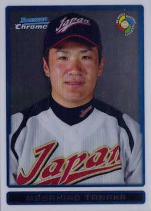 Kickstart Your Collection of Masahiro Tanaka Cards 6