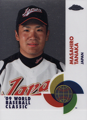 Kickstart Your Collection of Masahiro Tanaka Cards 7