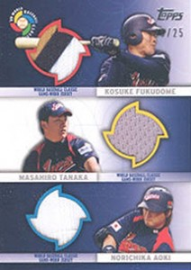 Kickstart Your Collection of Masahiro Tanaka Cards 9