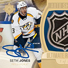 2013-14 Upper Deck Ultimate Collection Hockey Cards