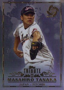 Kickstart Your Collection of Masahiro Tanaka Cards 10