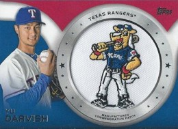 2014 Topps Series 1 Retail Commemorative Patch and Rookie Patch Guide 7