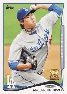 2014 Topps Series 1 Baseball Variation Short Prints Guide 21