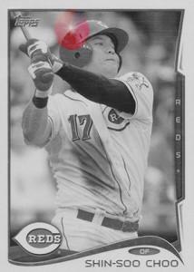 2014 Topps Baseball Sparkle Variation Spotter 20