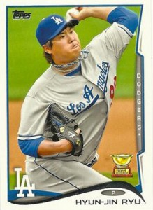 2014 Topps Series 1 Baseball Variation Short Prints Guide 22