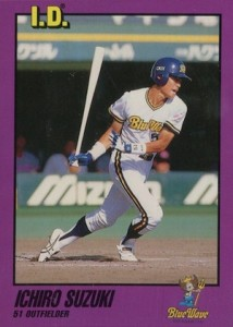 March to 3,000 Hits! Top 10 Japanese Ichiro Cards to Chase 7