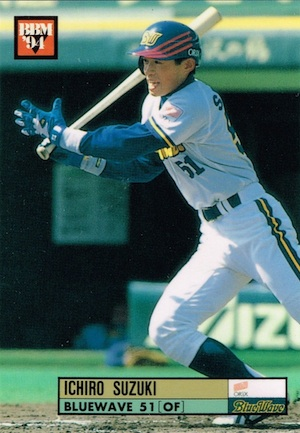 Top 10 Japanese Ichiro Cards to Collect 13