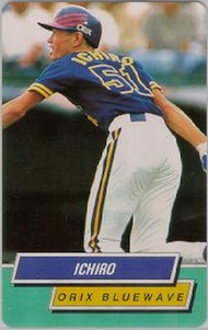 Top 10 Japanese Ichiro Cards to Collect 16