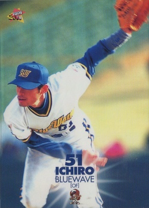 Top 10 Japanese Ichiro Cards to Collect 20