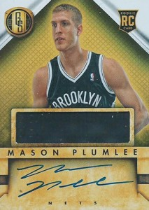 2013-14 Panini Gold Standard Rookie Jersey Autographs Guide 29