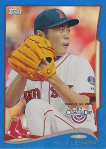 2014 Topps Opening Day Baseball Variations Guide 7