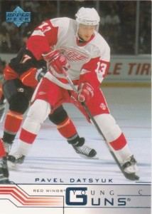 Pavel Datsyuk Cards, Rookie Cards and Autographed Memorabilia Guide 1