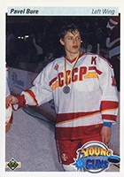 Pavel Bure Cards, Rookie Cards and Autographed Memorabilia Guide