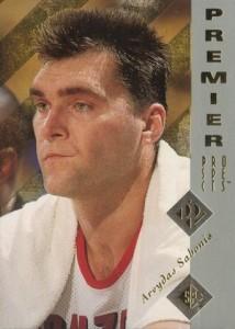 1995-96 SP Arvydas Sabonis RC #163