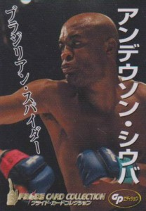 Anderson Silva Cards and Autographed Memorabilia Guide 1